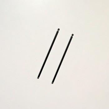 Costanza suspension rods for shade