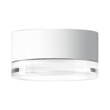 Bega 50565.1 / 50567.1 / 50570.1 LED Deckenleuchte, brillantweiß, 50570.1: Durchmesser 180 mm